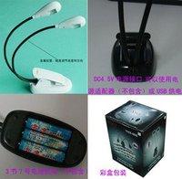 Super 2 Dual Arm White LED Book Music Stand Light Lamp 10pcs/lot Free shipping
