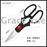 Free shipping: Household Scissors Kitchen Scissors Household Scissors tool for daily