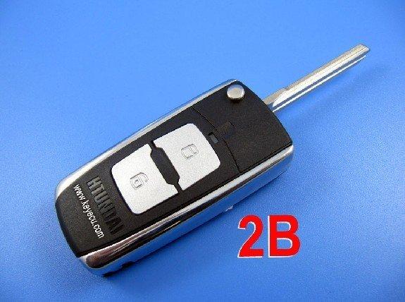 chave hyundai elantra flip remoto chave shell 2 botão(China (Mainland))