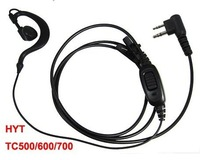 G-Shape Earpiece for HYT Radio TC600,TC610,TC620,TC700