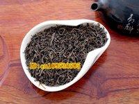 Чай Пуэр Organic Aged Pu erh Ripe Tea Puer Pu'er Pu-erh Chinese Tea 250g and Retail