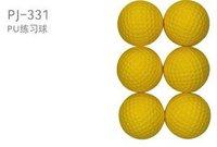 Golf PU  balls