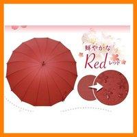 Whosale 10 pcs/lot nice Japanese style colour change umbrella