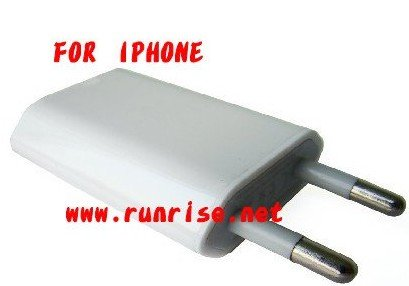 Brand new USB power adapter, USB Charger, Wall Charger for iphone 4G ipod ipad(China (Mainland))