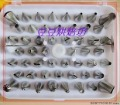 52 Icing Nozzles Pastry Tips Cake Decorating Sugarcraft