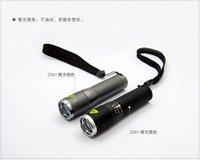 <WFSM>Free shipping.mini LED.torch.flashlight.best quality