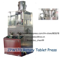 ZPW17D Rotary Tablet Press machine / stainless steel type Meet GMP / tablet maker