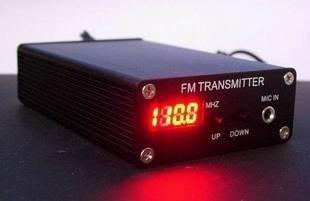 5W FM Transmitter mini FM Radio Station + Power Supply