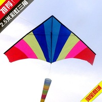 2.5M Nylon Umbrella cloth Rainbow three-cornered