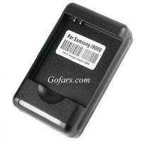For Samsung Epic 4G/Galaxy S i9000 Battery Charger,US Standard for choice,High Quality,Free Shipping