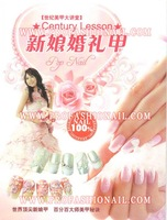 Free Shipping - Pop Nail Art Tips Color Designs Book For Wedding Bridal NA004