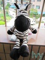 """NICI Black Stripe Zebra stuffed Animal 13""""NEW"""