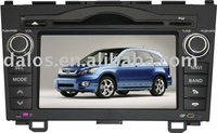 7 inch advance Car DVD player gps for Honda CR-V