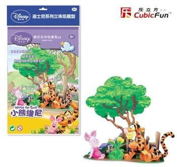 Free Shipping 3D paper puzzle Toys ;DIY Paper Puzzle;Educational Model;Children's Day Gift