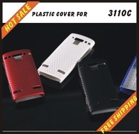 Free shipping --New high quality more colours plastic cover case mobile phone cellphone for NOKIA 3110c