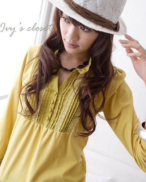 quente ruili super bom lace pequena camisa amarela(China (Mainland))
