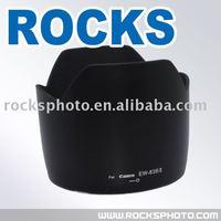 Pixco EW-83B II Lens Hood for Canon