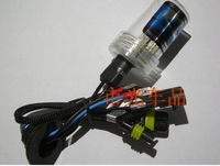 12v 35w H1 H3 H4 H7 h8 h9 h10 H11 H13 hid xenon bulb single beam HID lamp color 4300k,6000k,8000k,10000k,12000k