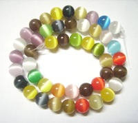 Free Shipping 10pcs Opal Loose Beads Multicolor Fit DIY craft Jewelry 6mm 15inch CA1