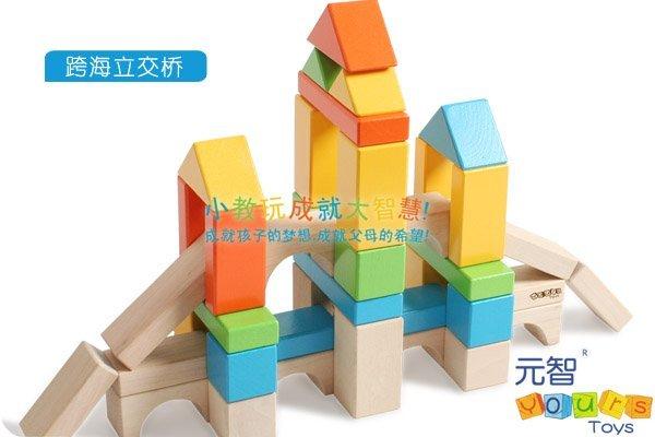 Free Trade Toys 117