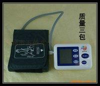 2012 turgosphygmoscope/blood pressure monitor/turgoscope/digital electric sphygmomanometer/phlebomanometer/device  free shipping