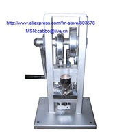 Manual Single punch tablet press machine/ pill maker/ tablet   TDP-0 /hand-operated / mini type 20KG