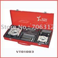 2 Piece Bearing Separator  Set (VT01003)