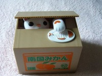 Free Shipping,Wholesales,Itazura Piggy Bank,Funny Coin Bank,Creative Saving Bank