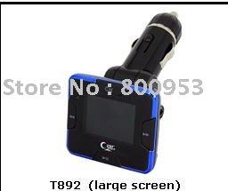 MP3/4T893 100pcs/lot-Mini Auto mp 100pcs/lot Car MP3/4 Player with flash memory car mp3/4 Auto mp3 mp4(China (Mainland))