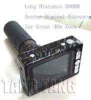 Long Distance 3000M Avatar Digital Binocular Great 40x Zoom Sports Hidden Mini cameras free 2G card