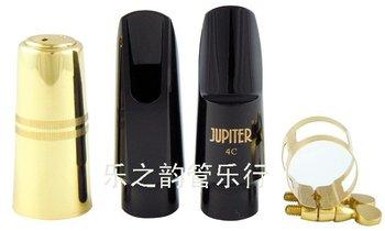 JUPITER  4C Soprano Saxophone Mouthpiece