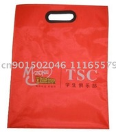 Customized non woven bag with your logo and free shipping