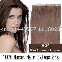 "20"" REMY PU skin weft remy human hair 36"" wide,55g #04 medium brown"