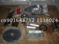 4 stroke bicycle engine with suitable price