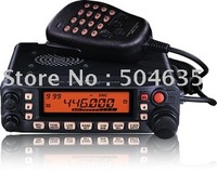 Yaesu Vehicle radio FT - 7900 R car radio
