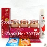 Original Wholesale beauty YiQi Beauty Whitening 2+1 Effective in 7 Days