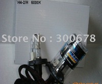 Bright Car xenon light H4-2 bi-xenon ballast 35w/55w