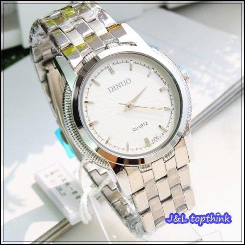 Forex quartz watch