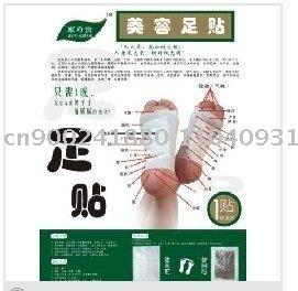 Quality goods Wholesale - 200pcs foot reflexology massage acupuncture health care