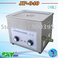 full steel  baby nipple ultraosnic cleaner
