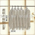 Free shipping-100pcs,Dust bag,Dust bag suit,Best-selling(color same as picture),hot-selling,