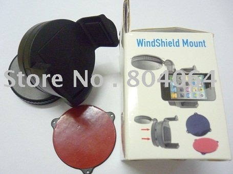 Free Shipping NEW Car Mount Holder For Optimus T P509(China (Mainland))