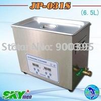 mini ultrasonic brush cleaning machine(JP-031S,6.5L,digital timer and heater)