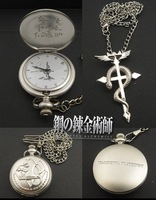 Fullmetal Alchemist Pocket Watch & Necklace set