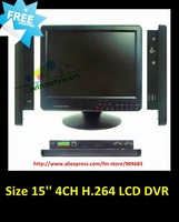 4CH LCD DVR COMBO All in One LCD DVR/Standalone lcd DVR- Free Shipping