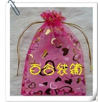 Peach heart yarn bags/joyful candy bags/cosmetic bags/yarn bag gift bag/first ornametc 15 * 20