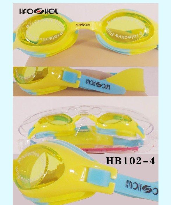 Swimming Goggles For Children Children Swimming Goggles,swim