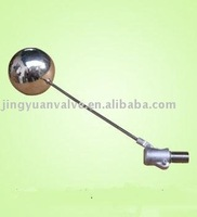 Stainless steel Floating valves with BSP male thread( pressure:10kg/cm2)(Material:SS304,SS316)(Temp:50 to 230)