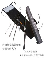 Free shipping by EMS, Radium Baitcasting Fishing Rod,Fishing lure rod,MH 4sec 7-21g  2.1m