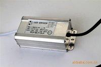 IP68 AC12V RGB constant current driver;3W RGB